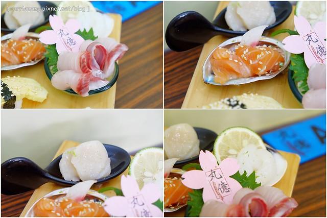 sashimi (30)