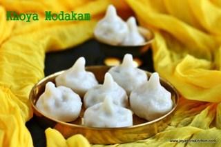 Khoya- modakam