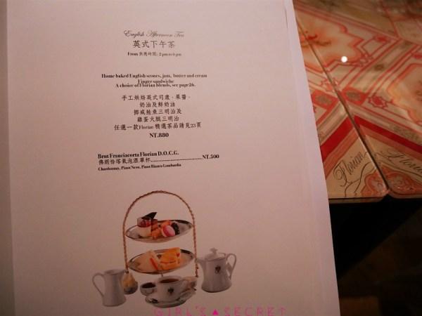 Caffé Florian福里安花神咖啡館 菜單