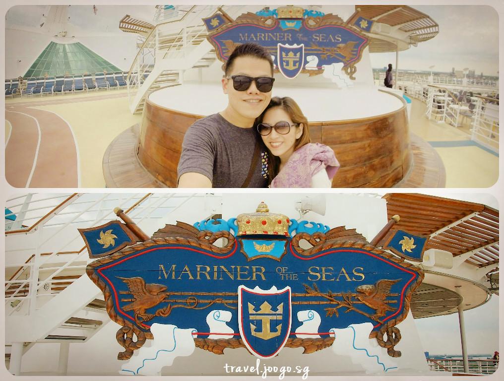 Mariner of the Seas 4 - travel.joogostyle.com