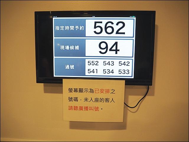 P8236641