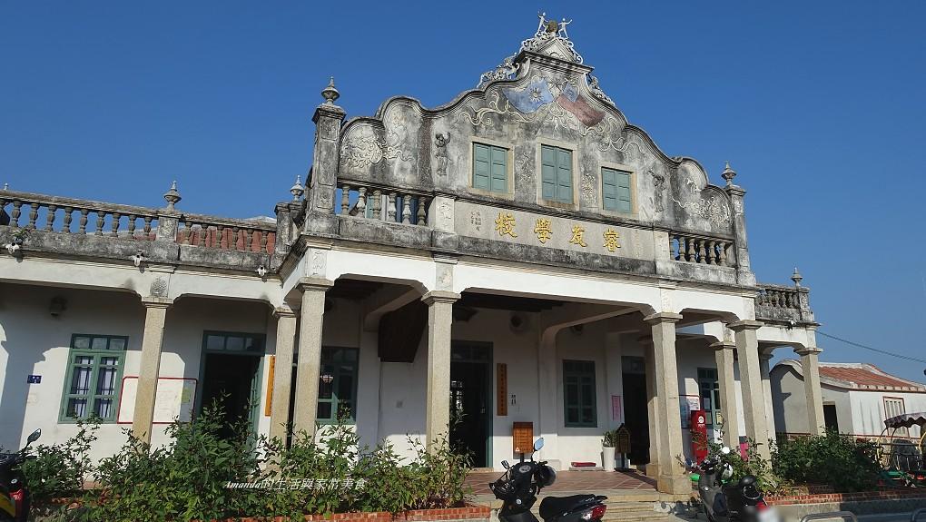 金門風獅爺-探訪百年聚落閩式建築 碧山彩繪村