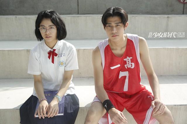 Dino Lee Vivian Sung