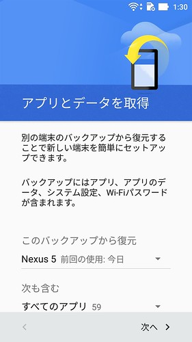 Screenshot_20161015-013012