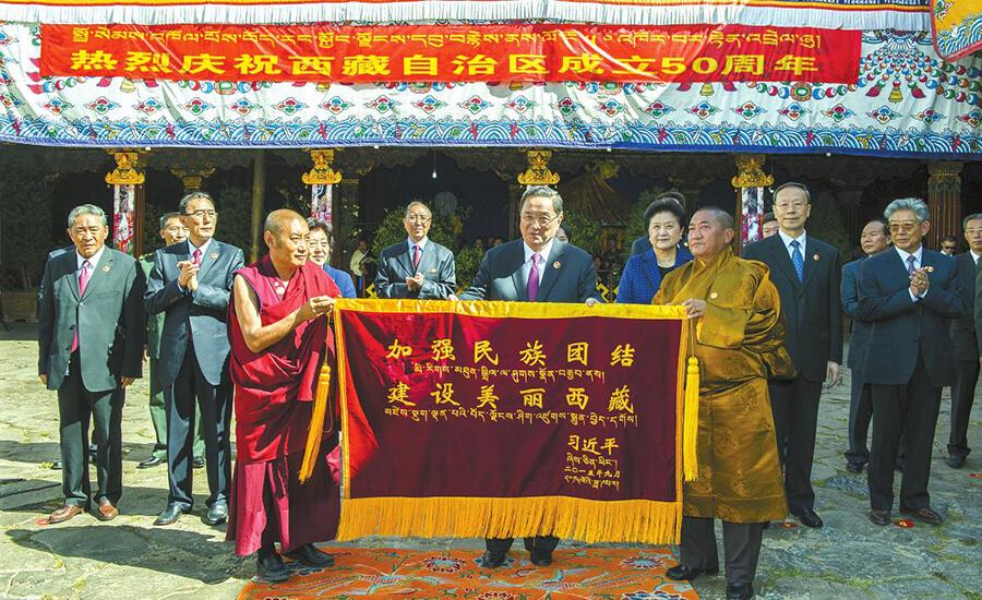 2015.11.18 | Tibet 西藏踢北去 | 都站到西藏腳下的成都了,到底去的成嗎? 03.jpg