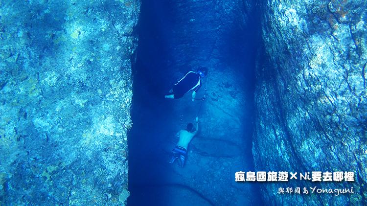 50海底遺跡拜所