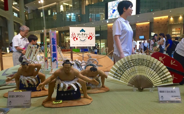 KITTE Marunouchi Sumo Exhibition