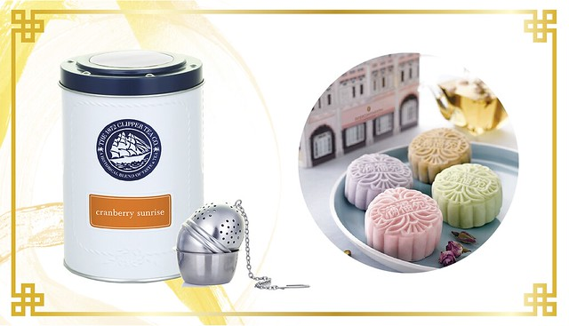 Cranberry sunrise