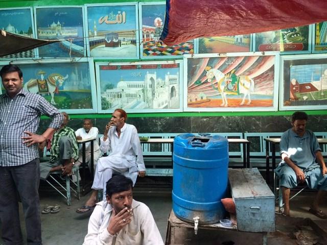 City Travel - Taj Hotel, Ajmer