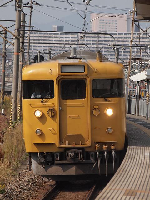 広セキL-12