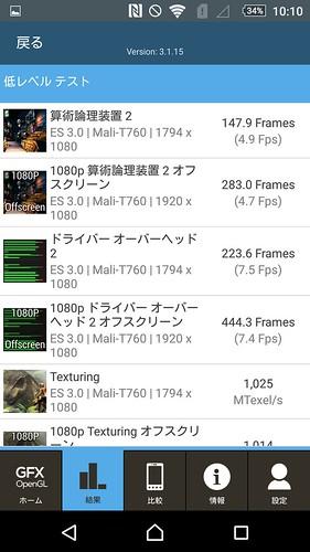 Screenshot_2015-10-02-10-10-42