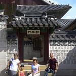 18 Corea del Sur, Changdeokgung Palace   30