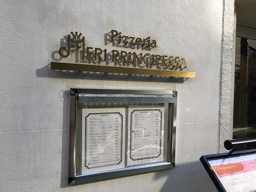 ピッツェリア メリ プリンチペッサ