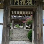 01 Corea del Sur, Andong 0009