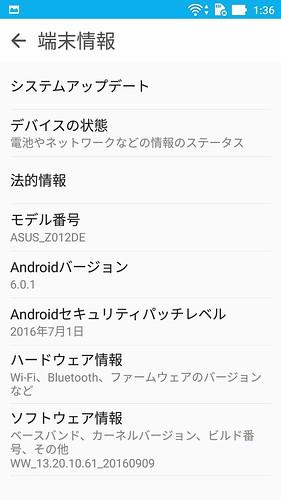 Screenshot_20161015-013633