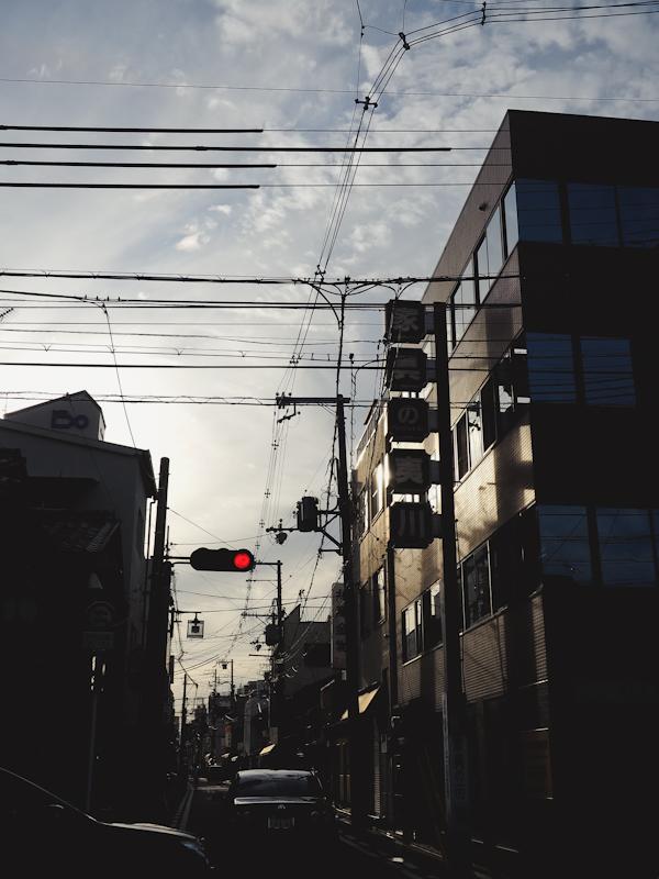 Kyoto-4