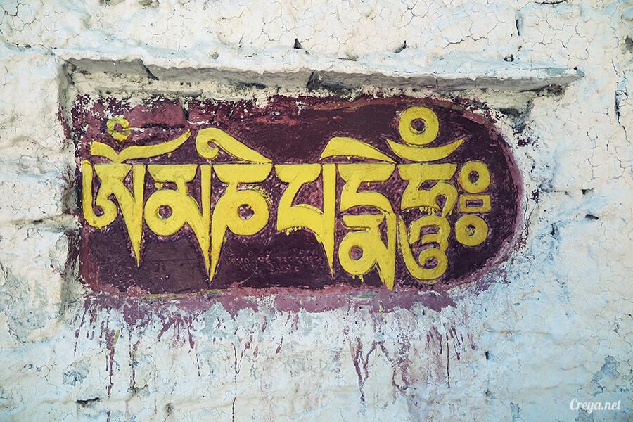2015.12.04  Tibet 西藏踢北去   藏人的精神殿堂布達拉宮,但或許不只我們高山反應沒精神…24.jpg