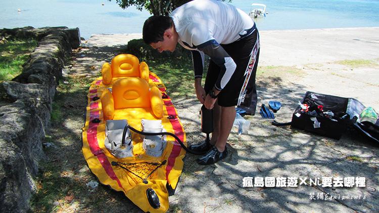 06充氣船