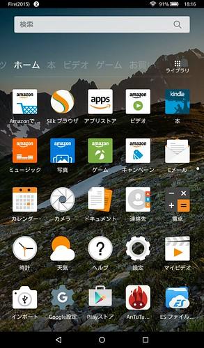 Screenshot_2015-11-08-18-16-11