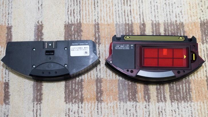 PC130010.jpg