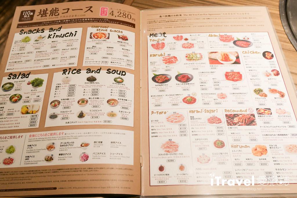 京都美食餐厅 牛角烧肉吃到饱 (47)