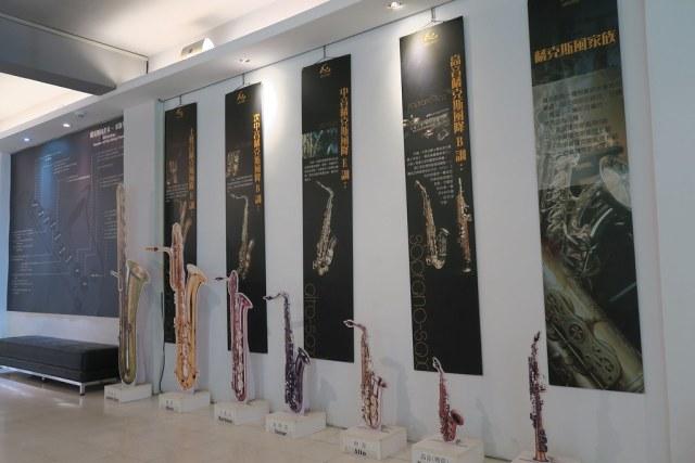 台中市后里區張連昌薩克斯風博物館 (27)
