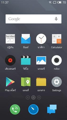 ็Home screen ของ Meizu m2 note