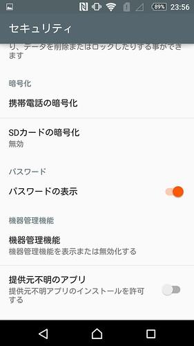 Screenshot_2015-09-28-23-56-59