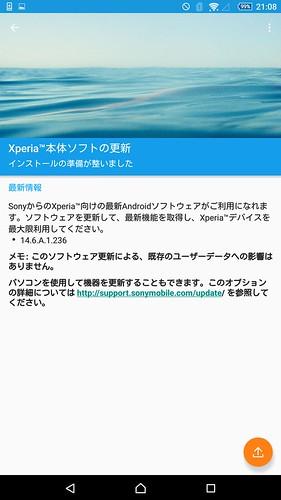 Screenshot_2015-12-17-21-08-02