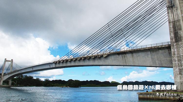 11KB大橋