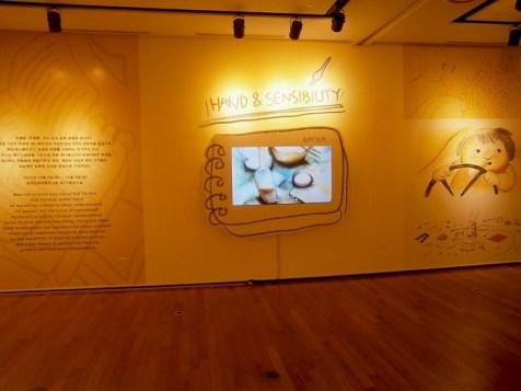 Museum in Bucheon