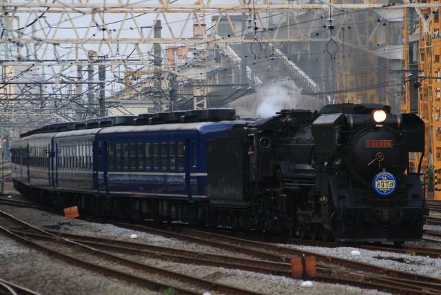 """D51-498 """"SL Minakami"""""""