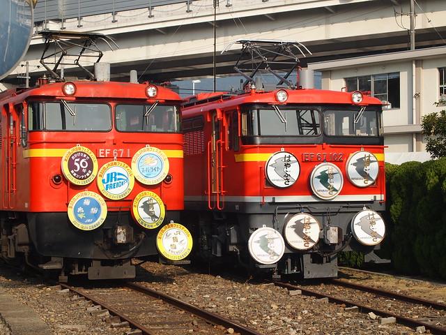 EF67 1 & EF67 102