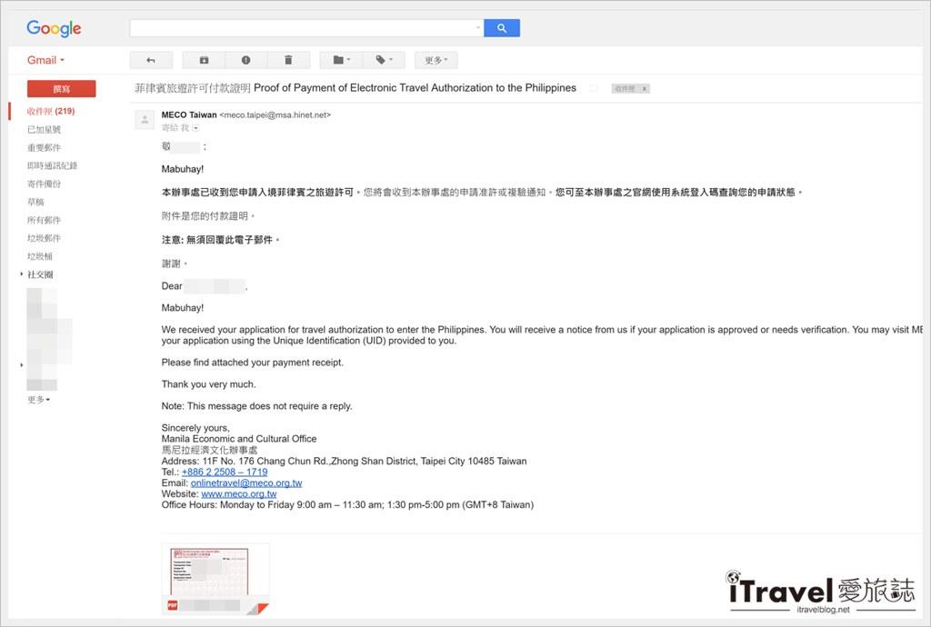 《菲律宾自由行》如何在线申请菲律宾观光签证,一步步教你完成申请步骤及申办注意事项