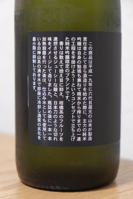 DSCF5978.jpg
