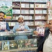 Now on DVD'S store  Mp3 Multi Naat Khuwan Album, Muhammad Ali Raza Qadri, Hafiz Tahir Qadri, Ghulam Mustafa Qadri, Imran Shaikh Attari, Farhan Ali Qadri,.