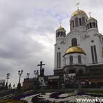 3 Viajefilos en Ekaterimburgo 14