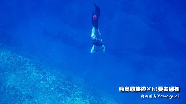 53海底遺跡底部