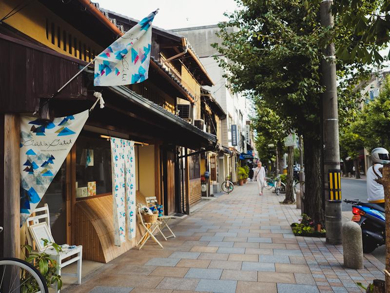 Kyoto-5