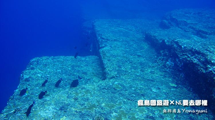 35海底遺跡