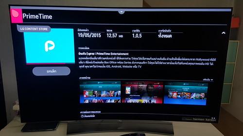 LG 65EG960T เป็นสมาร์ททีวี เลยดาวน์โหลดแอปมาติดตั้งได้