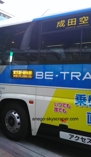 成田銀座間のバス