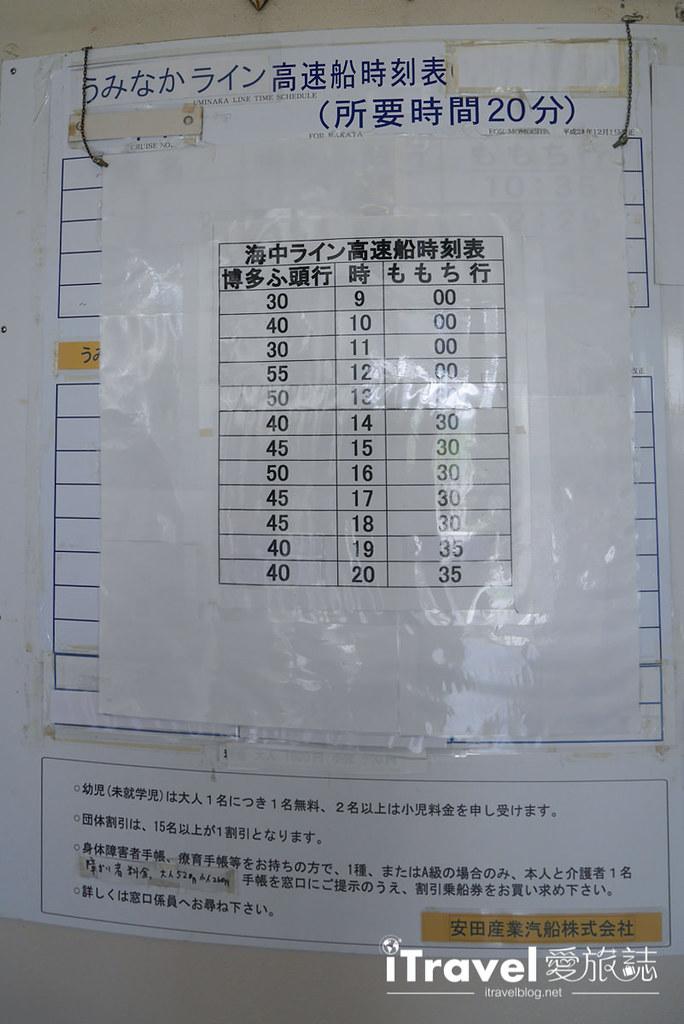 福冈景点推荐 うみなか高速船 (18)