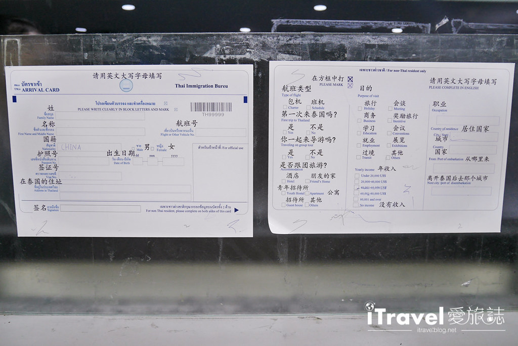泰国入境卡填写教学 (25)