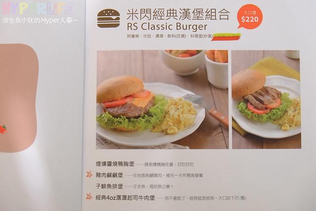 米閃早午餐 (5)