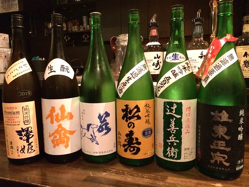 日本酒たち@デンゾウ・バー