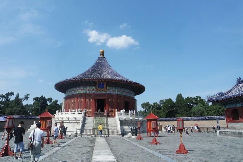 Bóveda Imperial