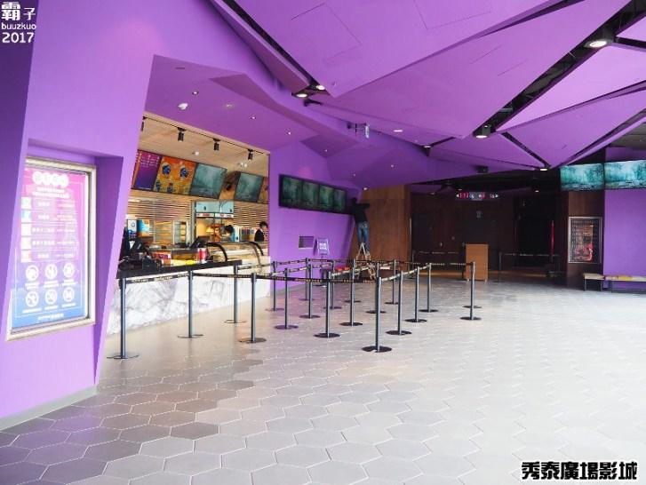 32342613132 bbaf7d5f77 b - 台中秀泰廣場影城站前店,S1館年前開始營業~