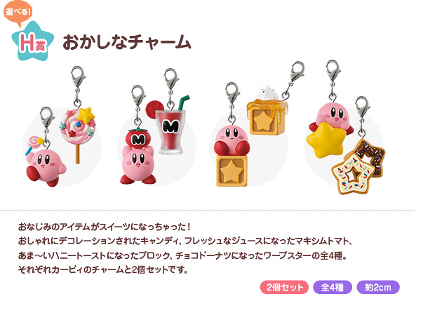 item_h