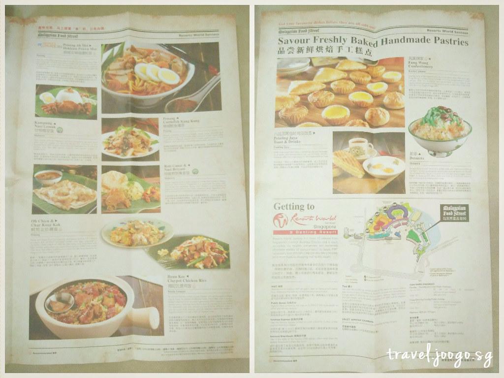 Malaysia Food Street 1-all -travel.joogostyle.com